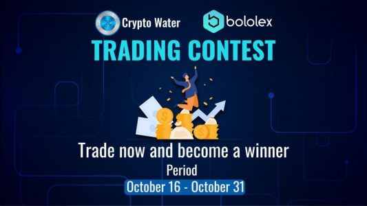 CryptoWater $C2O trading competition is live on Bololex.com
